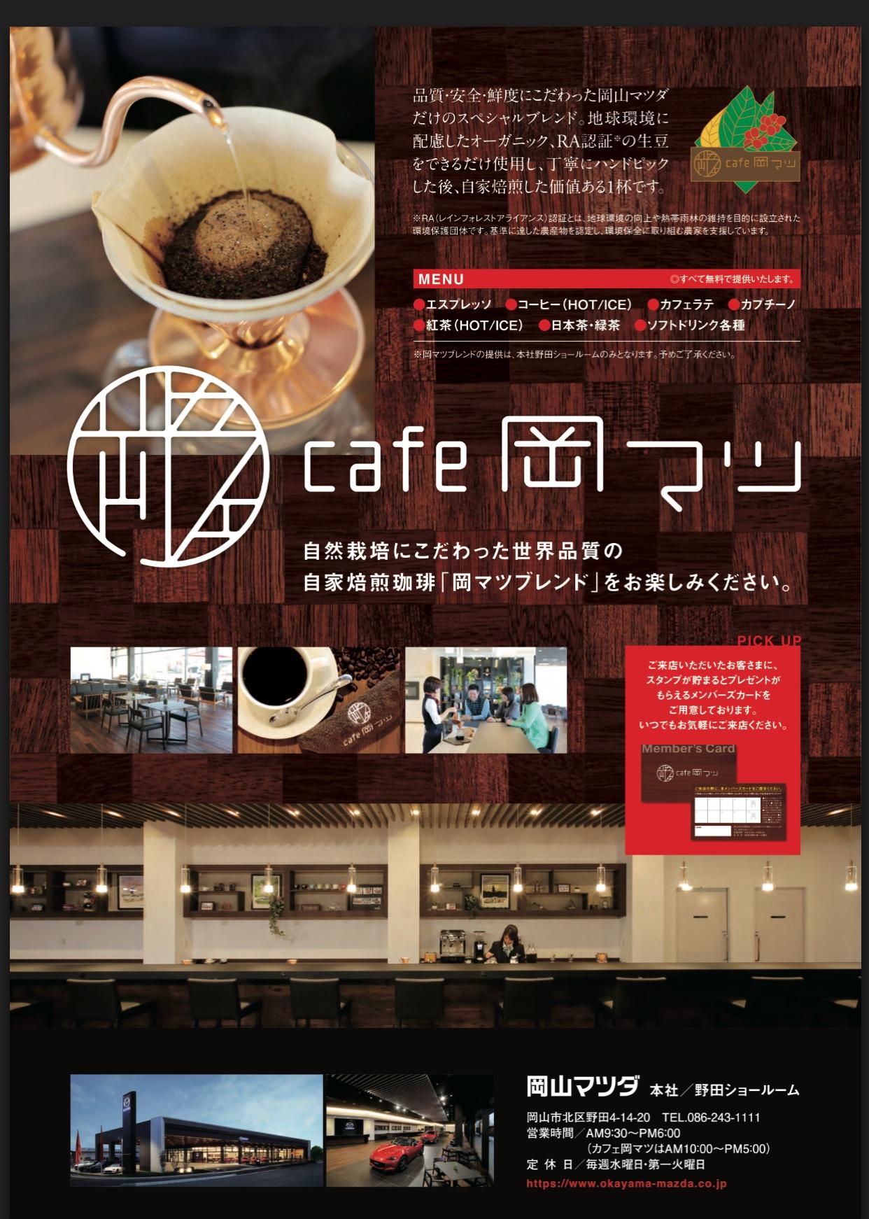 cafe岡山マツ様にてバルーンフラワー教室を開催します!