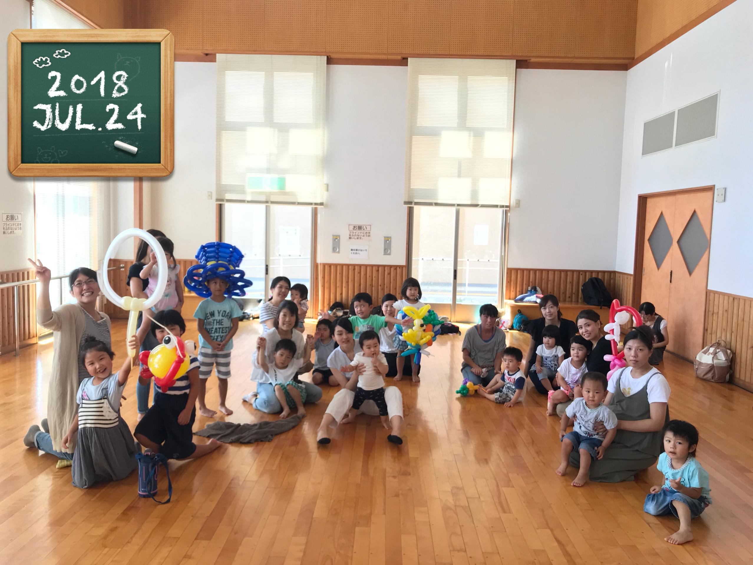 福田ひまわりクラブさん〜2018.7.24〜