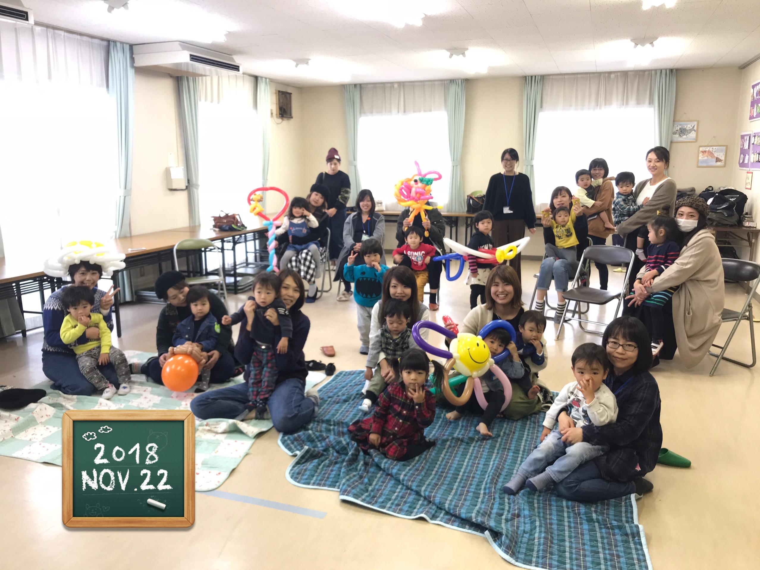 浦安おやこクラブ〜2018.11.22〜